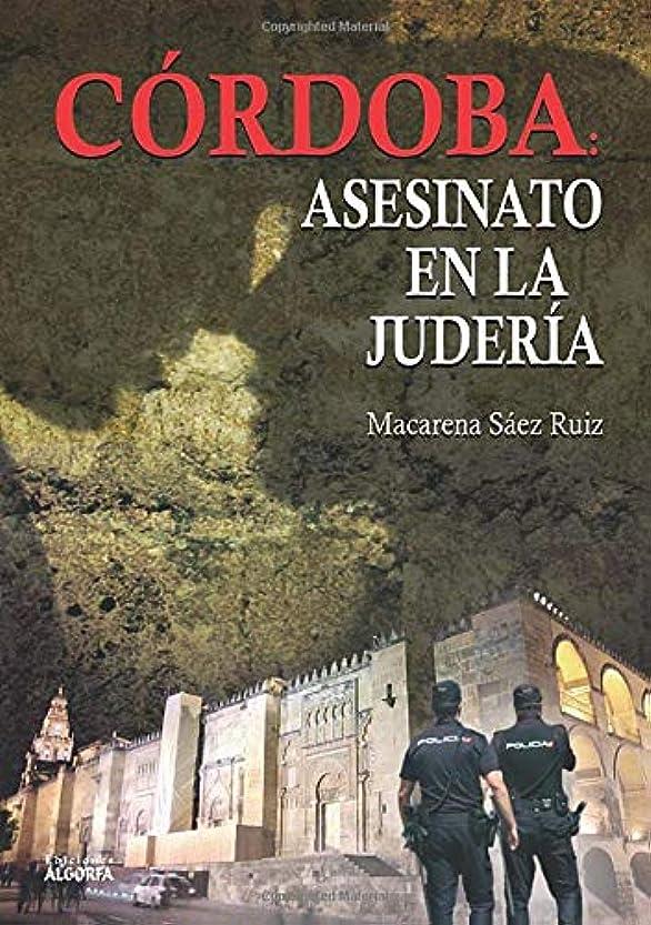 ちょっと待ってエステートマウスピースCórdoba : asesinato en la judería