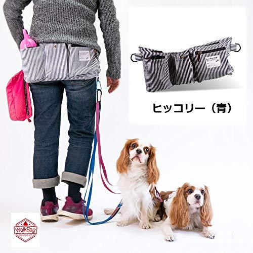 BEATONJAPAN犬散歩バッグウエストポーチヒッコリー青お散歩バッグ