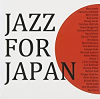 Jazz for Japan by Various Artists (2011-08-02)