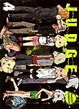 Judge - Tome 04