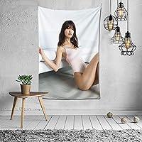 2021タペストリー 工藤美桜(くどう みお、Mio Kudo)ファッションの絶妙な印刷リビングルームの入り口寝室の背景壁の装飾カスタマイズされた壁掛け布 (60 * 40inch)