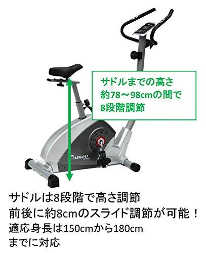 DAIKOU(ダイコー)『家庭用アップライト(DK-8606)』