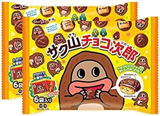 正栄デリシィ サク山チョコ次郎 ファミリーパック 102g×2袋