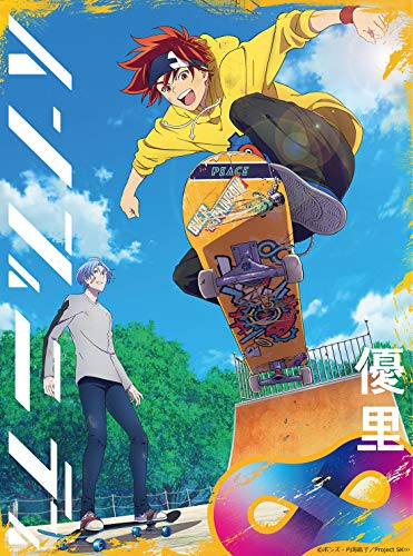 【Amazon.co.jp限定】インフィニティ (期間生産限定盤) (DVD付) (メガジャケ付)