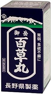 【第2類医薬品】御岳百草丸 4100粒
