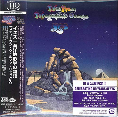 Tales from Topographic Oceans [Steven Wilson Remix] [UHQCD]