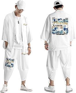 curtain Men Kimono Cardigan Jacket - Japanese Style Fashion Jacket Creative Printing Haori Cloak Spring Summer Casual Hare...