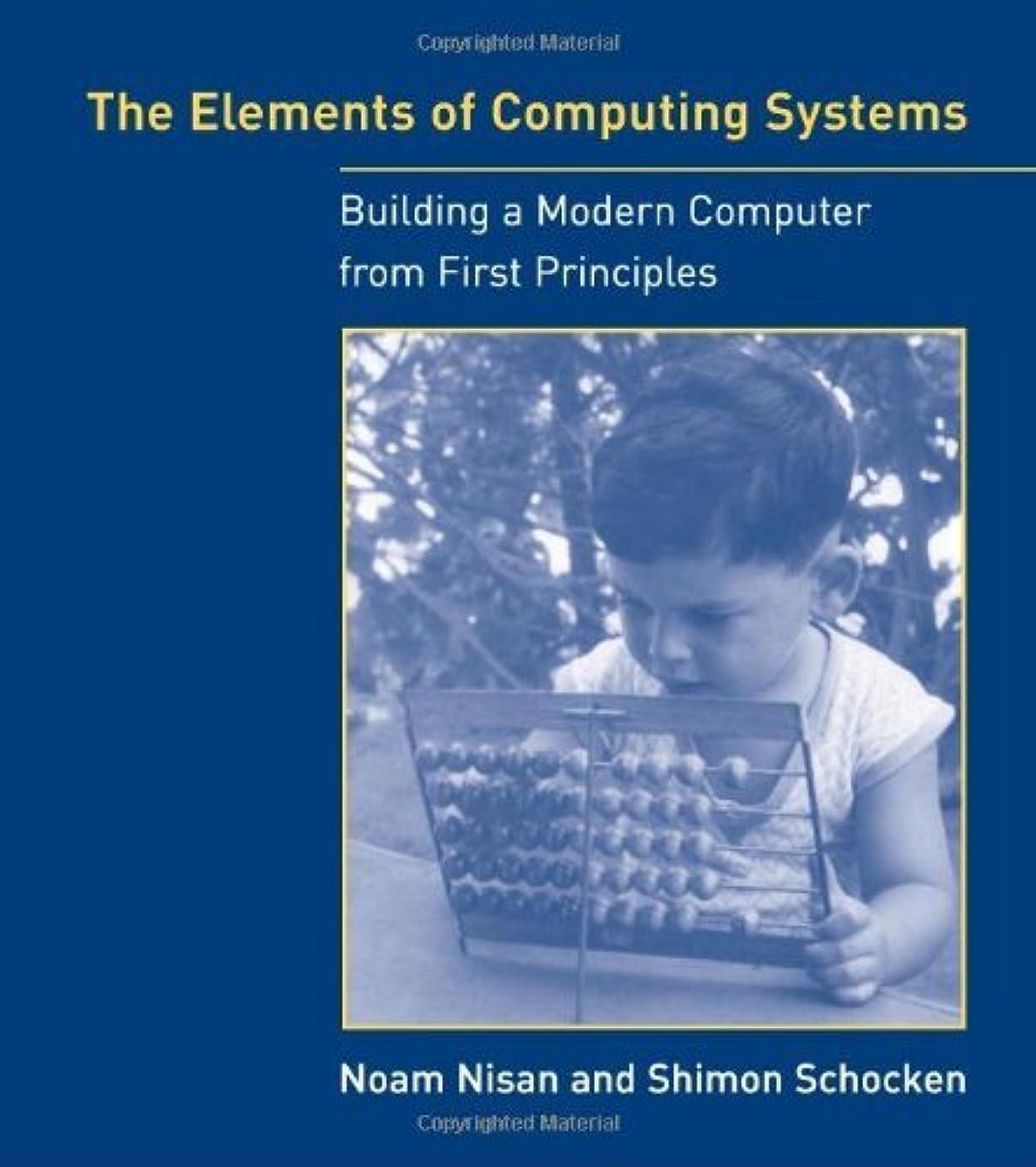 控える架空の戦術The Elements of Computing Systems: Building a Modern Computer from First Principles (The MIT Press) (English Edition)