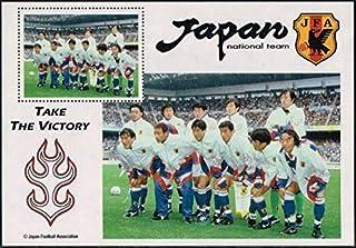 90年代後半のサッカー日 本代表 イースデール島小型シート 中田英寿・井原正巳・北澤豪