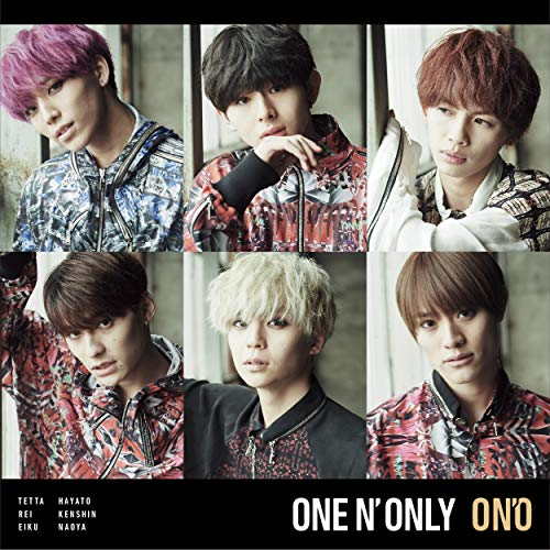 [album]ON'O – ONE N' ONLY[FLAC + MP3]