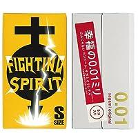 サガミオリジナル 0.01 5個入 + FIGHTING SPIRIT (ファイティングスピリット) コンドーム Sサイズ 12個入