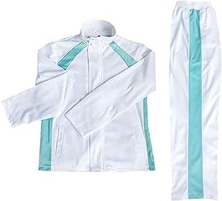 Haikyuu Cosplay Jacket Aoba Johsai Outfit Costume High School No 1 Volleyball Uniform Jerseys Novelty Jackets & Pants