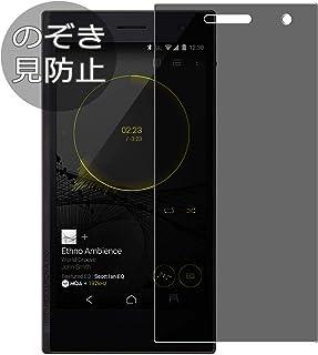 VacFun 覗き見防止 Onkyo Granbeat DP-CMX1 プライバシー保護 日本製素材 4H フィルム 保護フィルム 気泡無し 液晶保護 フィルム プロテクター 保護 フィルム(*非 ガラスフィルム 強化ガラス ガラス ) 覗き見 防止 のぞき見 のぞき見防止 改善版