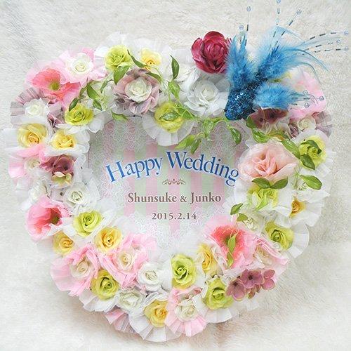 【プチギフト】 ウェルカムボード マ・シェリ(ドラジェ3個入り) 48個セット