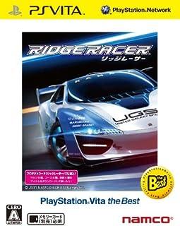 リッジレーサー PlayStation Vita the Best - PS Vita