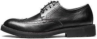 [ランボ] メンズ ビジネスシューズ 通気性 黒 24.5cm 25cm 28.5cm 大きサイズ 優雅 シンプル 防水 フォーマル 安定感 外羽根 紳士靴 衝撃吸収 通気性 出張 メンズ 疲れにく 柔らかい 軽量 脚長