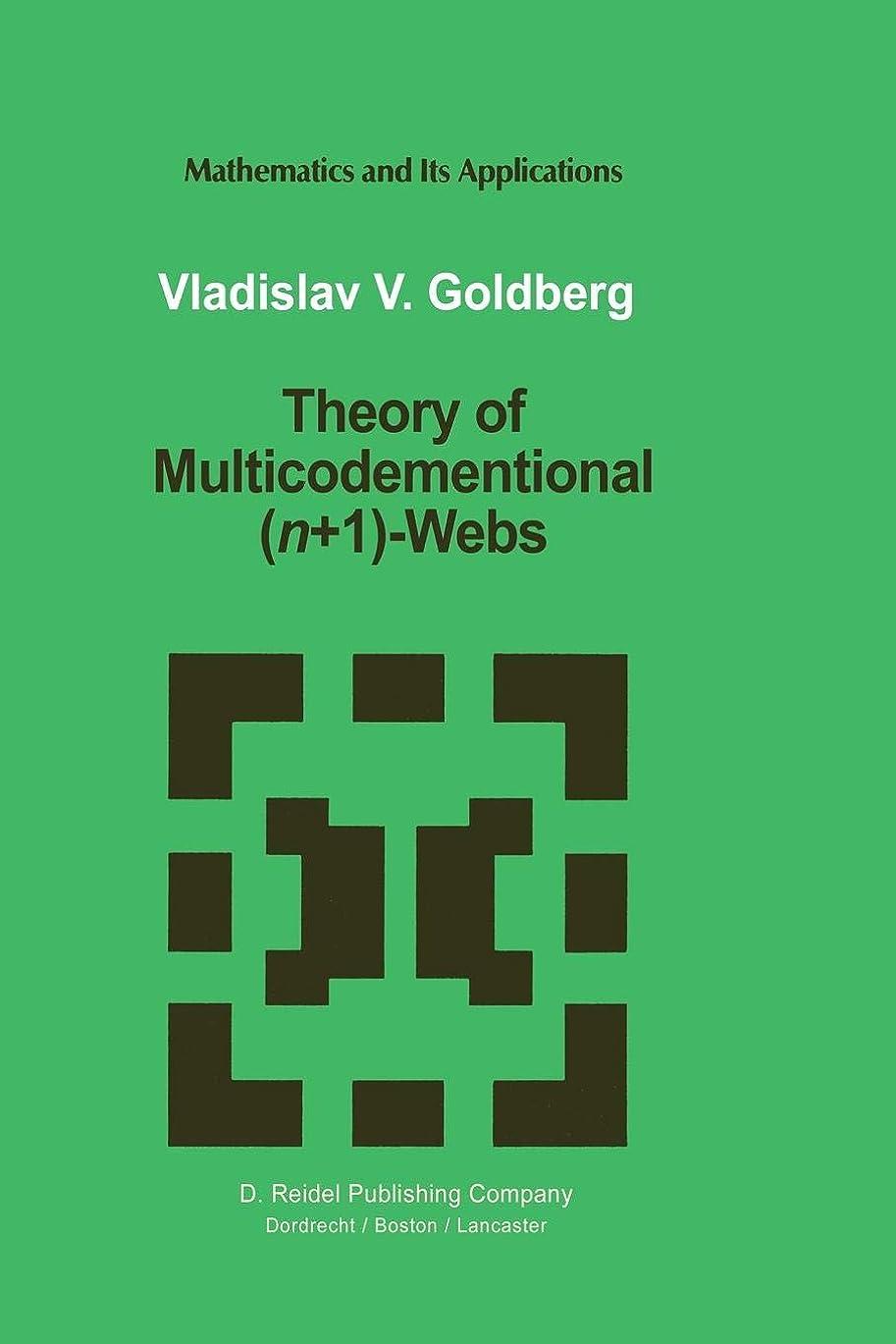 町マイクロプロセッサ迫害Theory of Multicodimensional (n+1)-Webs (Mathematics and Its Applications)
