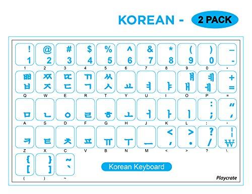 Koreanische Tastatur-Aufkleber – 2 Stück für PC, Laptop, Computer-Tastaturen, Farbe wählbar