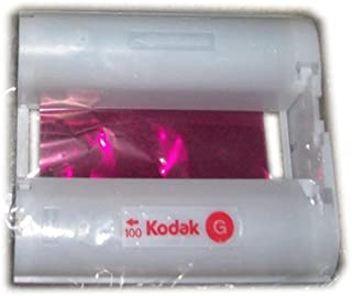 Kodak G-100 EasyShare Printer Dock Color Cartridge