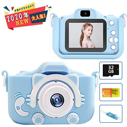 子供用 デジタルカメラ トイカメラ 子供用カメラ こどもの日 2000万画素 2インチ IPS画面 誕生日 子供プレゼント 日本語説明書付き 操作簡単 BEEWAYS