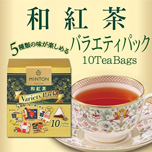ミントン 和紅茶 『バラエティパック 10P』−国内産茶葉使用− 5種類の味 ティーバッグ [MINTON より、国産茶葉で作った和紅茶]
