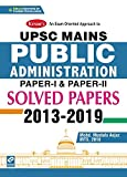 Kiran UPSC Mains Public Administration Paper 1 and Paper 2 Solved Papers 2013 - 2019 (English)(2898)