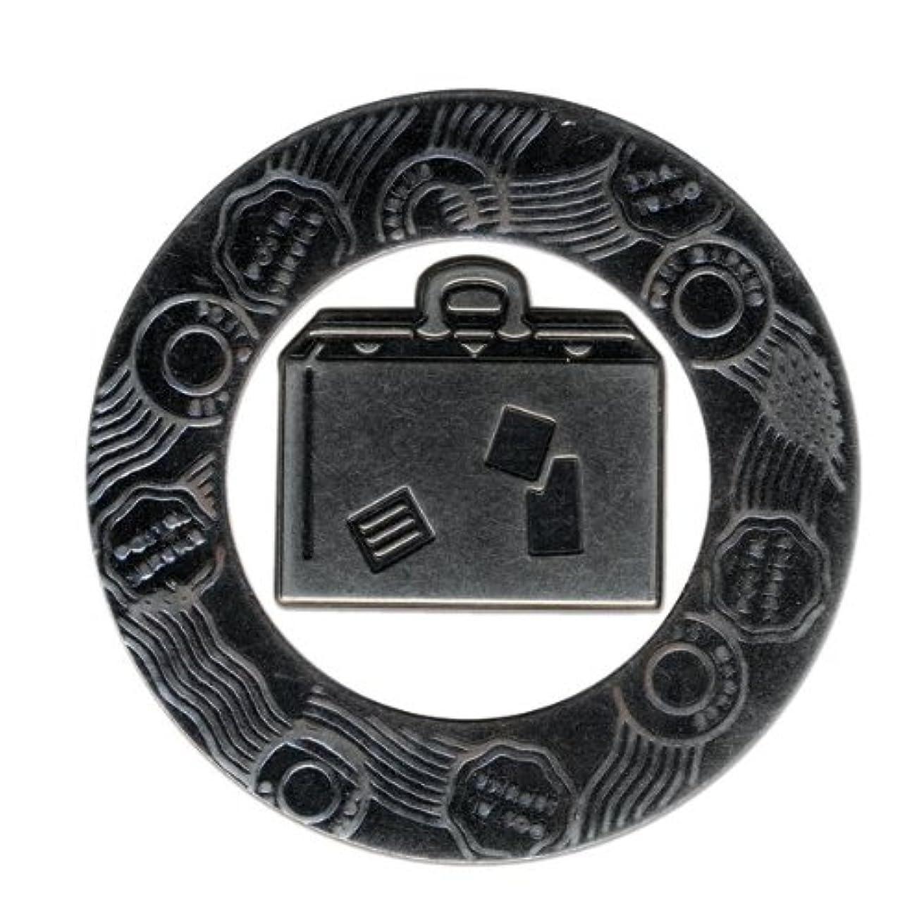 Momenta Small 2-Piece Metal Frame, Travel