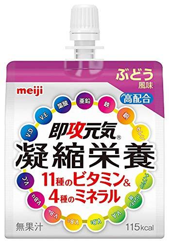 明治 即攻元気ゼリー 凝縮栄養 11種のビタミン&4種のミネラル ぶどう風味 150g×6コ/3箱