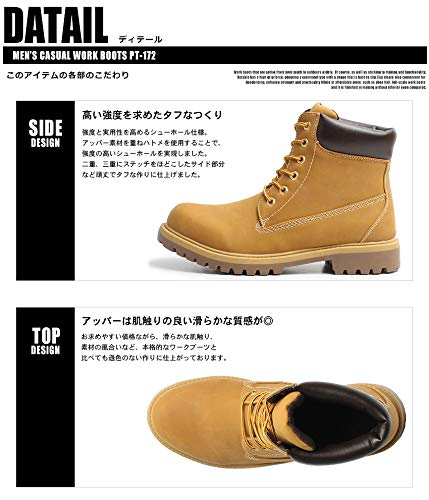 MENSSHOESCOLLECTION『ワークブーツ』