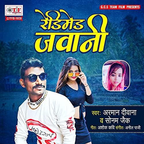 Arman Deewana & Sonam Jaik