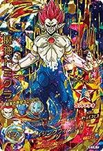 スーパードラゴンボールヒーローズ UM11-HGD10-SEC CP 魔神ドミグラ UR【再録】