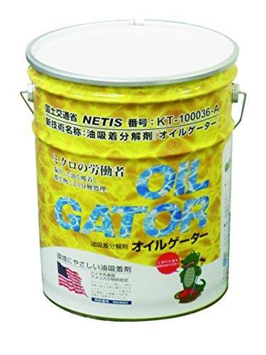 油吸着分解剤 オイルゲーター 6kg入り/20Lペール缶