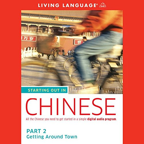 Starting Out in Chinese, Part 2 audiobook cover art