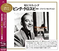 Best Selection by Bing Crosby (2009-05-06)