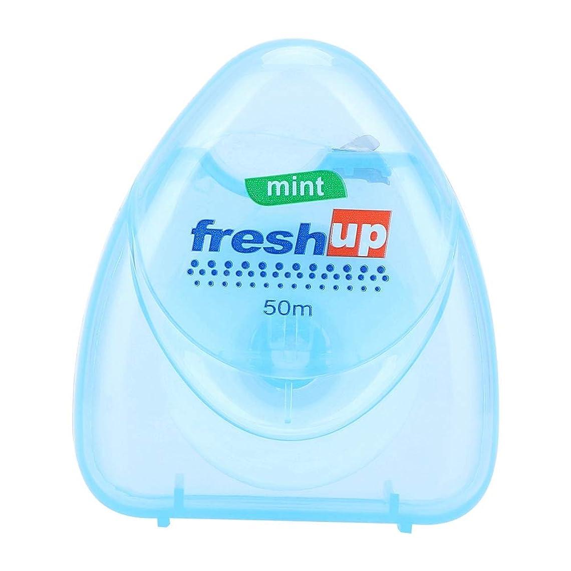 できた直感契約するデンタルフロス、50mデンタルフロスの歯の汚れの除去の歯の洗剤大人の世話の歯のために適した衛生用品
