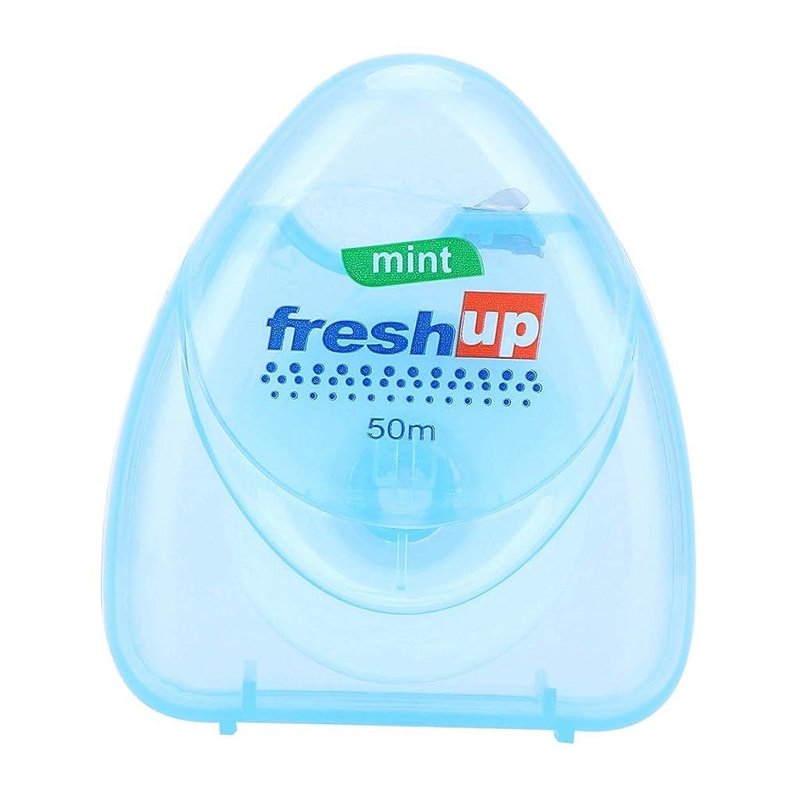 理解するモールガウンデンタルフロス、50mデンタルフロスの歯の汚れの除去の歯の洗剤大人の世話の歯のために適した衛生用品