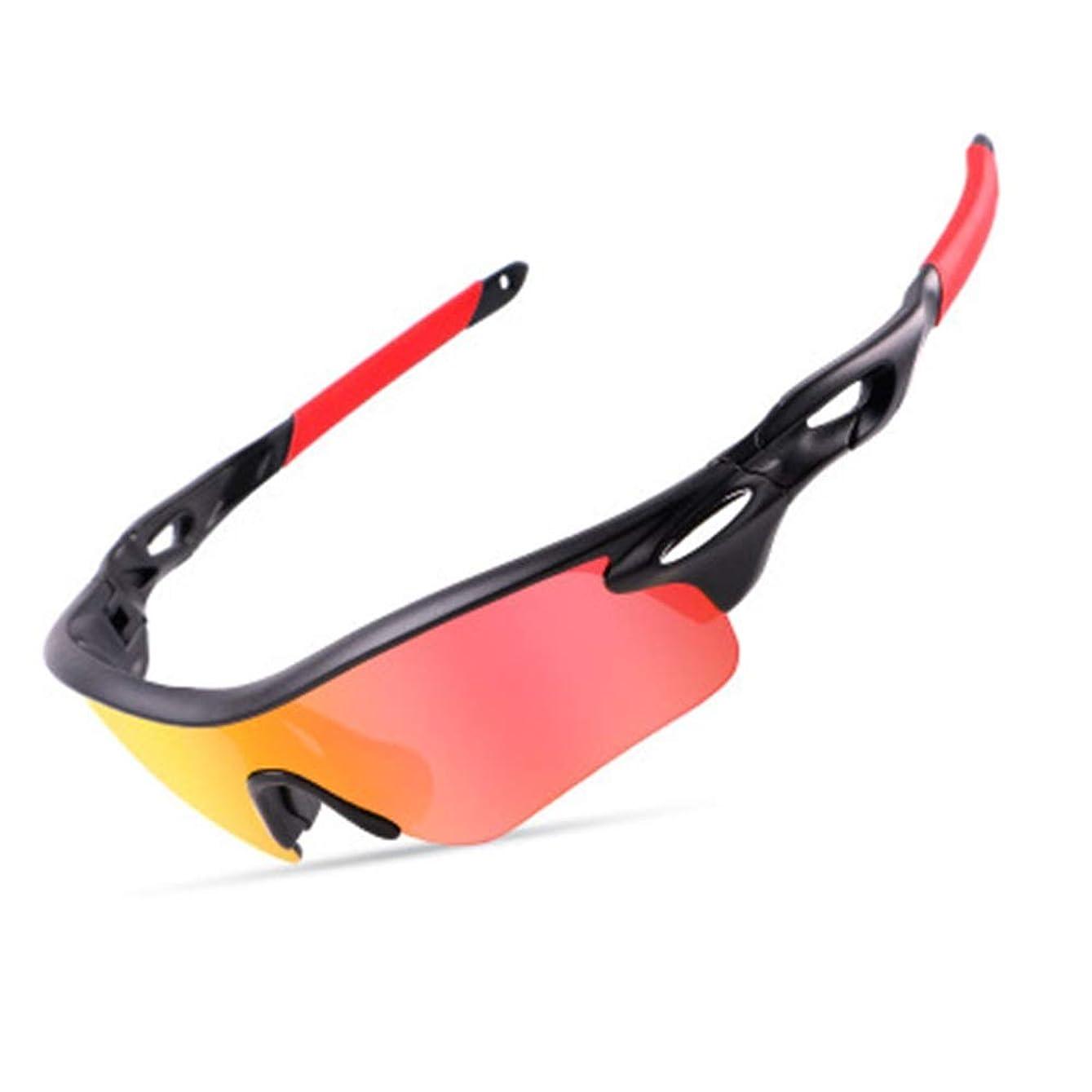 パン屋洞窟ボンド自転車メガネ 男性の女性のための運転釣りゴルフサイクリングサングラスを実行しているスポーツサングラスサイクリング 超軽量マウンテンバイクメガネ (色 : Red, Size : One size)