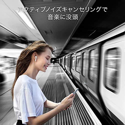 HUAWEI FreeBuds 3 kabellose Kopfhörer mit aktiver Geräuschunterdrückung (Kirin A1 Chip, geringe Latenz, ultraschnelle Bluetooth-Verbindung, 14mm Lautsprecher, kabelloses Aufladen) Weiß - 4