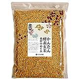 那智のめぐみ かんたん酵素玄米3合 和歌山県産玄米 北海道産小豆 天然塩
