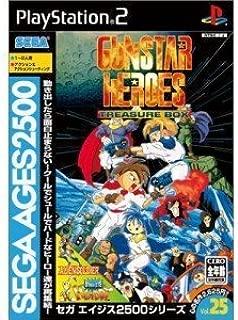 Sega Ages Vol. 25: Gunstar Heroes: Treasure Box [Japan Import]