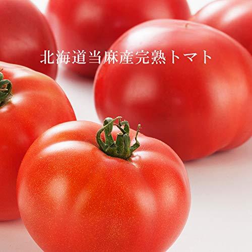 トマト 北海道産 大玉 トマト 2kg 産地直送 当麻町産 冷蔵便でお届け 送料無料