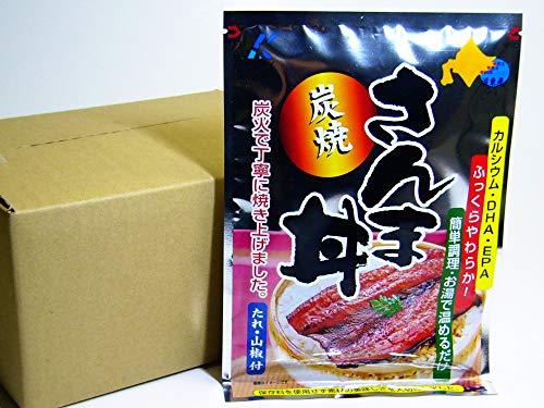 北海道産・炭火焼 さんま丼1食入り×10袋 保存料を使用せず素材の美味しさを大切にしました