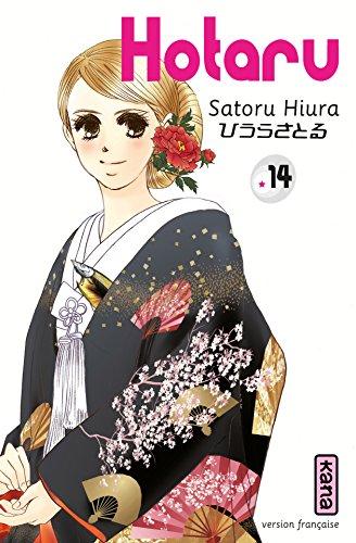 Hotaru - Tome 14