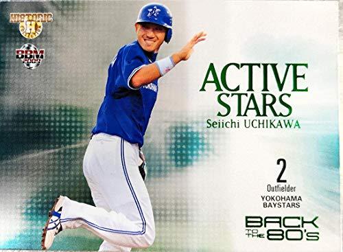 BBMベースボールカード 内川聖一 200枚限定 168/200 ACTIVE STARS 2009 AS04