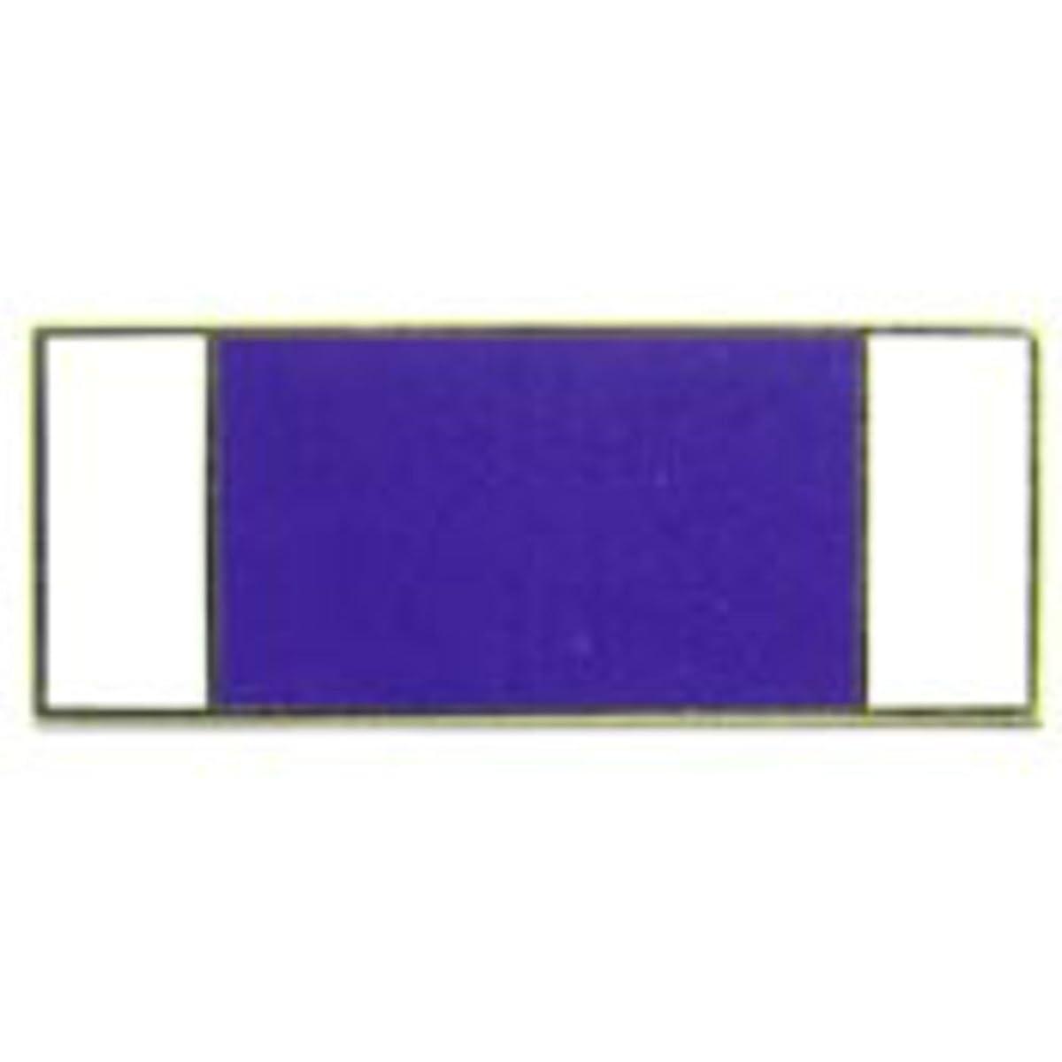 EagleEmblems P12680 Pin-Ribb,Purple Heart (Med) (.875'')