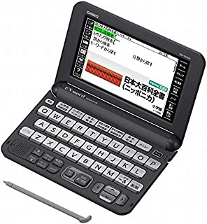 Best casio ex word japanese Reviews