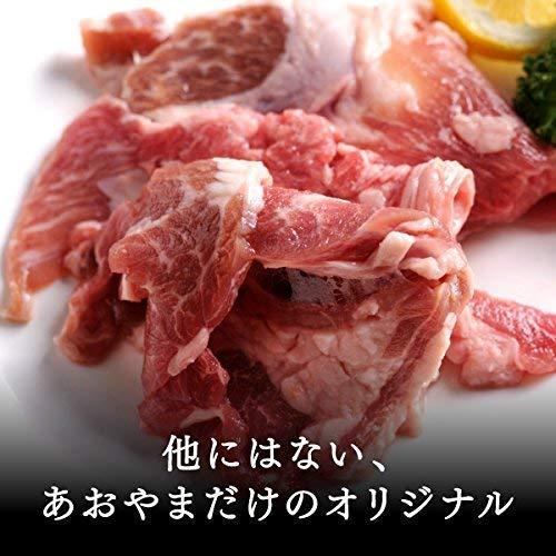 肉のあおやま オリジナル塩だれ! 塩ジンギスカン 200g (焼肉 肉 焼き肉 バーベキュー BBQ バーベキューセット)