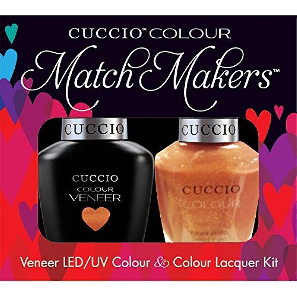 ペンス蛇行大腿Cuccio MatchMakers Veneer & Lacquer - Sun Kissed - 0.43oz / 13ml Each