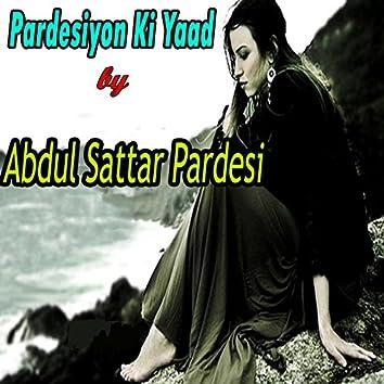 Pardesiyon Ki Yaad