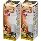 【2個セット】LED電球 E26 T形 全方向タイプ 40W形相当 電球色 LDT5L-G/W-4V1